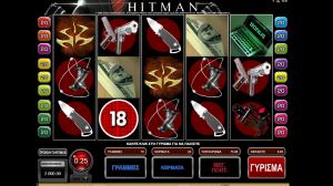 Hitman GR